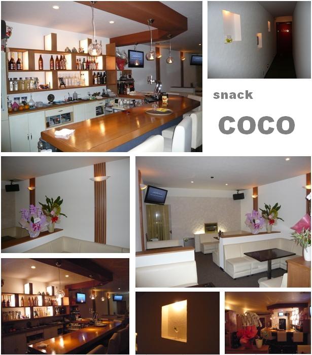 snack COCO